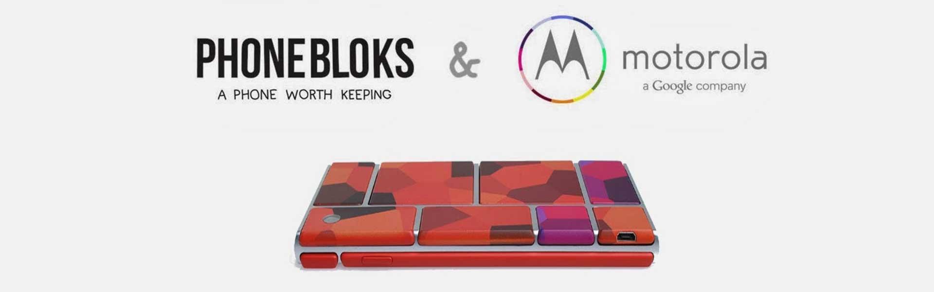 Article - Phonebloks, le smartphone modulable